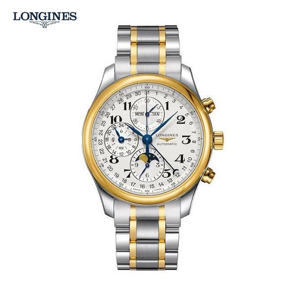Đồng hồ nam Longines Master L2.773.5.78.7